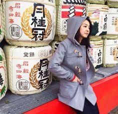 Look from Japan: Coat by ElGanso everywhere! | El Ganso Online Store
