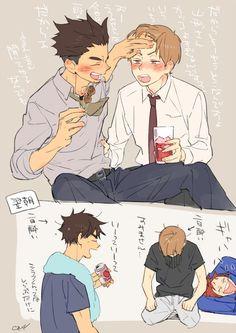 Haikyuu (credits to the artist) this is so cute. Haikyuu Manga, Haikyuu Funny, Haikyuu Fanart, Haikyuu Ships, Anime Chibi, Manga Anime, Anime Art, Volleyball Anime, Haikyuu Volleyball