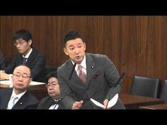 2016.3.10 内閣委員会 〜奨学金問題について〜 - YouTube