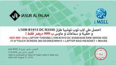 "احصل على لاب توب توشيبا طراز L10W-B1915 DC N3540   و حقيبة و سماعات و ماوس ب 999 درهم فقط ! ضع اعجابك بصفحتنا لتحصل على قسـائم هدايا كثيرة و متنوعه  AED 999/- Only #laptop TOSHIBA L10W-B1915 DC N3540/4GB RAM /500GB HDD /11.6""TOUCH SCREEN 360 DEGREE/WIN10 + LAPTOP BAG + HEADSET + MOUSE. #like our facebook #page () and #collect your #own iMall #coupon booklet with loads of #offers"