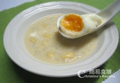 白果腐竹雞蛋薏米糖水 Dried Beancurd and Ginkgo Nuts Dessert