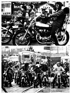 1969年 夏の海へ繰り出した新宿カミナリ族