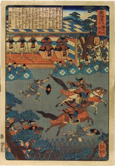 Colour woodblock print entitled Horse-racing at Fujinomori: Approaching the finish, from the series Tōkaidō meisho (Famous places on the Tōkaidō Highway): Japan, by Utagawa Yoshitsuya, 1863