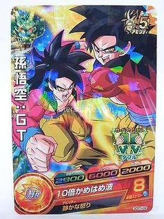 Dragon Ball HEROES Card SSJ4 Goku Prism Holo Promo GD5TH-04 NO SE VENDE