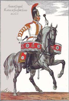 Cuirassiers-Tambour - 1812