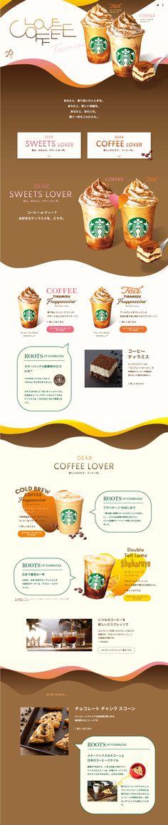 スターバックス様の「コーヒー ティラミス フラペチーノ」のランディングページ(LP)かわいい系 飲料・お酒 #LP #ランディングページ #ランペ #コーヒー ティラミス フラペチーノ Website Layout, Sweets, Coffee, Kaffee, Web Layout, Gummi Candy, Candy, Goodies, Cup Of Coffee