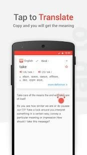 U-Dictionary is not only the largest offline English dictionary, but can also be used as a language learning app by professionals and hobby learners.