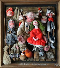 Купить картины, Ирина Емелина, фото картинной галереи