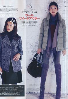 yamada yu pairing the short puffy coat with over the knee boots and long scarf