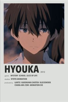M Anime, Haikyuu Anime, Otaku Anime, Good Anime To Watch, Anime Watch, Anime Suggestions, Animes To Watch, Anime Titles, Hxh Characters