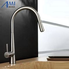 170.00$  Buy here - http://alisre.shopchina.info/1/go.php?t=852592916 - Pull out kitchen faucet Brushed Nickel Basin Sink mixer tap swivel 360 rotate Hot Cold Brass Faucet Nickel/Chrome  #buyonline