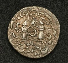 World coins - Indian Rupee ilver coin issued by Muhammad Ali Shah, King of Awadh