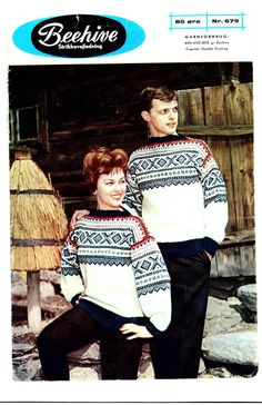 Knitted Marius pattern. Norway.