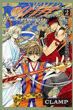 Visuel de la couverture du tome 2 de #TsubasaWoRLDCHRoNiCLE : Nirai Kanai-hen! *o*