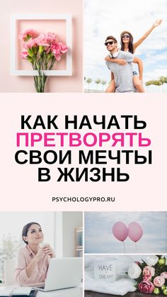 Body And Soul, Curriculum, Psychology, Life Hacks, Resume, Psicologia, Teaching Plan, Lifehacks