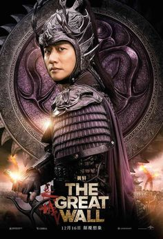 Directed by Yimou Zhang.  With Matt Damon, Tian Jing, Willem Dafoe, Andy Lau. European mercenaries searching for black powder become embroiled in the defense of the Great Wall of China against a horde of monstrous creatures.