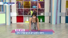 KNN 예정화 피트니스 - 탄력있는 엉덩이 라인 -  힙업, 애플힙 - hip line & hip up