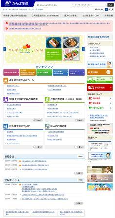株式会社かんぽ生命保険  (via http://www.jp-life.japanpost.jp/index.html )
