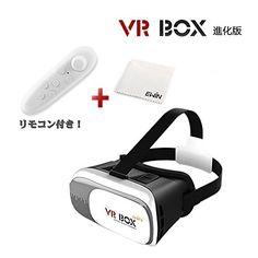 Ewin® 3D VRメガネ リモコン付 ヘッドマウント式 ヘッドバンド付きゴーグル スーパークリアレンズ採用超3... https://www.amazon.co.jp/dp/B01G6UAKSO/ref=cm_sw_r_pi_dp_P0AKxbDAWP9BA