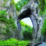 Six Places to Get Married in Virginia « Virginia's Travel Blog. Natural Bridge on Virginia