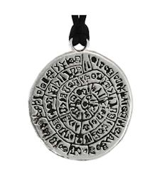 Amulet Pendant - Gnostic for Good Health, Love, Strength, Wealth & Protection from Evil | The Magickal Cat Online Pagan/Wiccan Shop