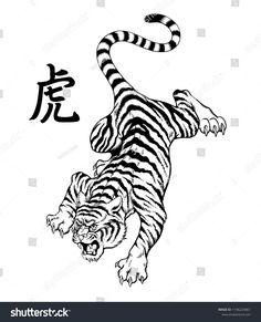 Tiger Tattoo Black White Vector Illustration Stock Vector (Royalty Free) 1196224861 - Tiger Tattoo Black White Vector Illustration Stock Vector (Royalty Free) 1196224861 The Effective P - Tiger Tattoo Sleeve, Sleeve Tattoos, Tiger Tattoo Back, Tiger Tattoo Small, Dope Tattoos, Black Tattoos, Tattoo Design Drawings, Tattoo Designs, Japanese Tiger Tattoo