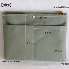 シンプル BAG in BAG 全12色 ※受注生産 ポーチ affetto 通販|Creema(クリーマ) ハンドメイド・手作り・クラフト作品の販売サイト Pfaff, Handbag Organization, Patchwork Bags, Bag Patterns To Sew, Fabric Bags, Fashion Sewing, Handmade Bags, Mini Bag, Bag Making