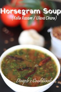 Kollu_Rasam_HorsegramSoup Rasam Recipe, Curry Leaves, Tamarind, Vegetable Side Dishes, Pressure Cooking, Other Recipes, Recipe Using, Healthy Life, Cooking Recipes