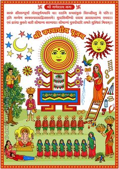 This page provides the Karwa Chauth Puja calendar. It is full size wallpaper image of Karwa Chauth which can be used for Puja. Hindu Festivals, Indian Festivals, Karva Chauth Story, Chhath Puja Wallpaper, Karwa Chauth Wallpaper, Karva Chauth Wishes, Ahoi Ashtami, Happy Karwa Chauth Images, Wishes For Husband