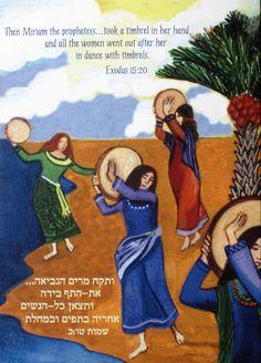 Bat Mitzvah Invitation By Leah Sosewitz
