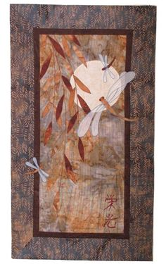 Dragonfly Moon quilted wallhanging http://www.shiboridragon.com