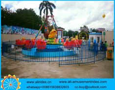 amusement rides for sale factory China