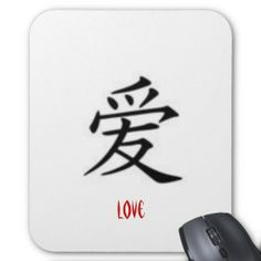 =>Sale on          	Gaara's Symbol Mouse Pads           	Gaara's Symbol Mouse Pads we are given they also recommend where is the best to buyDiscount Deals          	Gaara's Symbol Mouse Pads Online Secure Check out Quick and Easy...Cleck Hot Deals >>> http://www.zazzle.com/gaaras_symbol_mouse_pads-144422851187992203?rf=238627982471231924&zbar=1&tc=terrest