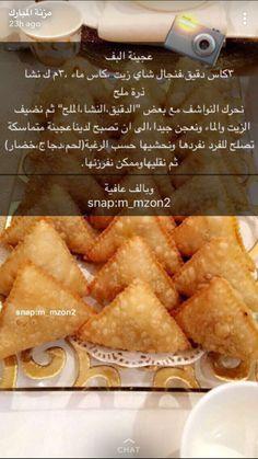 Indian Food Recipes, My Recipes, Sweet Recipes, Cooking Recipes, Tunisian Food, Arabian Food, Arabic Sweets, Ramadan Recipes, Food Test
