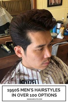 If you have a head full of hair, this impressive mix of Pompadour and an undone Jelly Rolls haircut is the coolest possible way you can wear a 1950s-inspired hairstyle option for men. #menhairstyle #men1950shairstyle #1950shairstyle #menjellyrolls #menpompadour #manhaircuts Skin Fade Hairstyle, Pompadour Hairstyle, Hairstyle Look, Hairstyle Ideas, Side Part Hairstyles, Boy Hairstyles, 1950s Mens Hairstyles, Slick Back Haircut