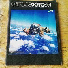 Used Russian Magazine Soviet Photo 1986 Space Hockey BlackWhite СОВЕТСКОЕ ФОТО