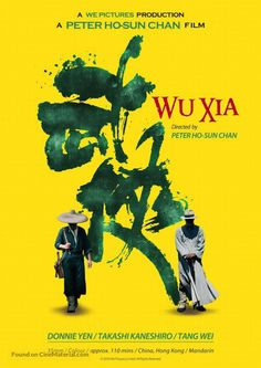 Wu+xia+movie+poster