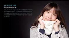 1본부 이보미 사원  PR Division 1,Bomi Lee