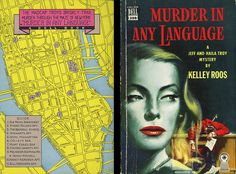 Dell Books 398 - Kelley Roos - Murder in Any Language (with mapback)
