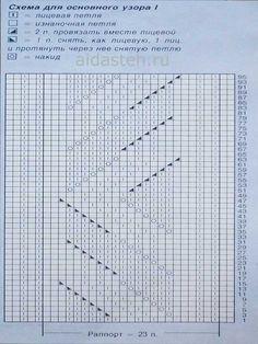 pulover-bel-s-agur-uzorom2.jpg (600×800)