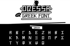 Odessa Free Font από τον Θεόδωρο Καπογιαννόπουλο