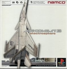 Ace Combat 3 Electrosphere - Japanese Front Box Cover