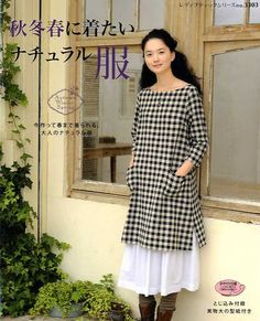 Natural Fall & Winter Clothes 2011 - Japanese Pattern Book. $20.00, via Etsy.