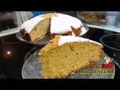 ΕΚΠΛΗΚΤΙΚΗ ΒΑΣΙΛΟΠΙΤΑ ΣΕ 2' ΛΕΠΤΑ - CHRISTMAS SANTA CLAUS CAKE IN 2' MINUTES - YouTube