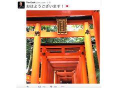 AppleのCEO、ティム・クックが来日 - Twitterに伏見稲荷大社の写真を投稿 | パソコン | マイナビニュース