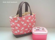 chick chick sewing: bento lunch bag