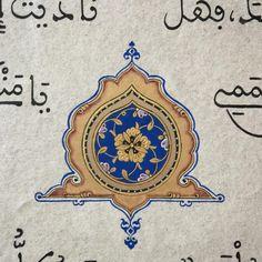 #aysesayin #tezhip #islamicart Persian Calligraphy, Islamic Art, Ornaments, Instagram Posts, Space Images, Colour, Digital, Arabesque, Mandalas