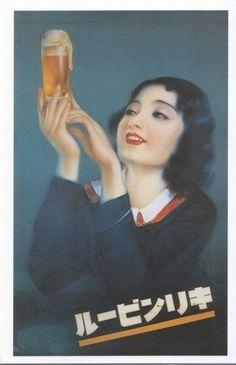 【昭和】レトロなポスター : レトロな広告・ポスターの画像アルバム【明治・大正・昭和初期】 - NAVER まとめ