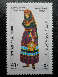 Stamps, covers and postcards of traditional/folk costumes: August 2011