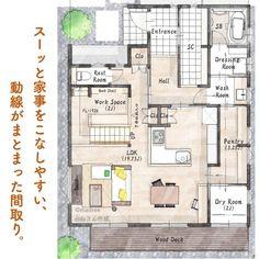 「madree(マドリー)は、プロの建築家・デザイナーに、自宅にいながらスマホやパソコンから間取り図の作成を依頼できるサービスです。気に入った間取りができたら、住宅会社も紹介してくれます。今回は「スーッと家事をこなしやすい、動線がまとまった間取り。」をご紹介します。 Japanese Home Design, Japanese House, Japanese Architecture, Architecture Design, Home Design Floor Plans, Sims House, House Layouts, Cool House Designs, My Dream Home